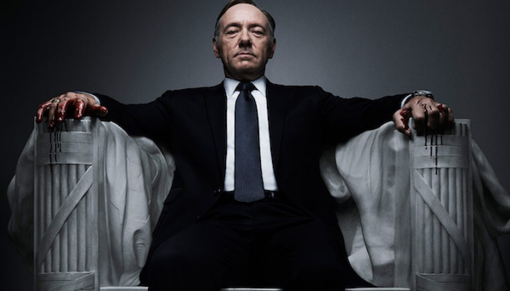 lecciones emprendedores house of cards