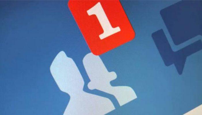 Crisis mayor: ¿qué pasa si tu jefe te agrega a Facebook?